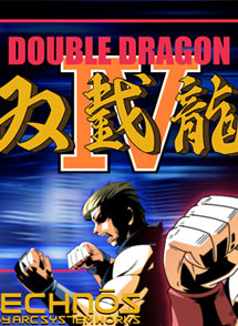 Double Dragon IV Playstation 4 Box Art