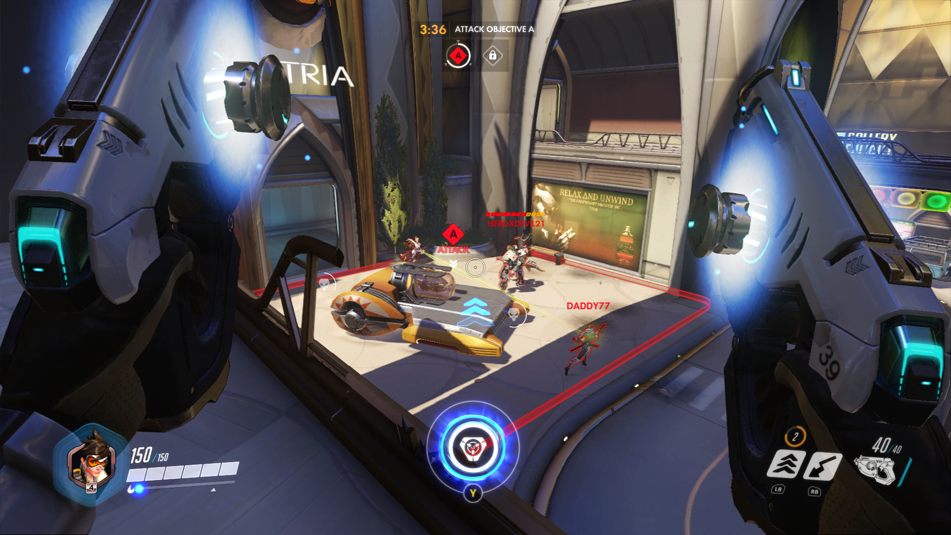 Overwatch Beta Xbox One Screenshot